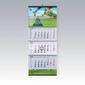 calendar production